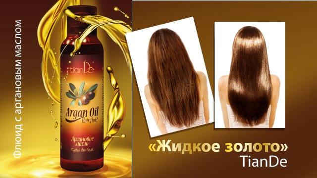 Маска для волос с крахмалом для роста волос